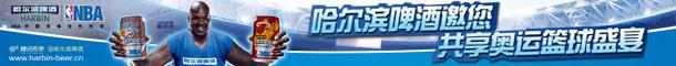 中国代表团下达最新指示:逢金必争 逢奖必夺[腾信] - 陈后兴 - 陈后兴博客