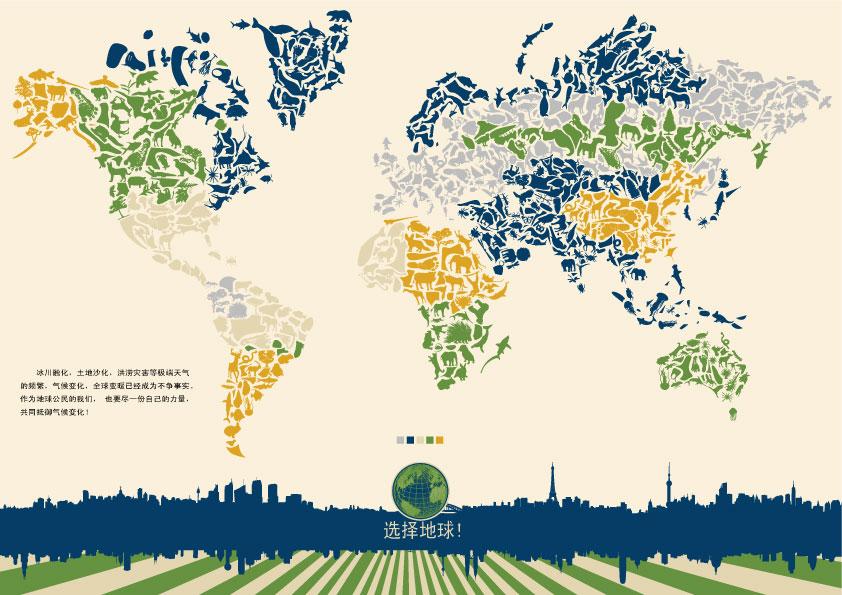 世界和平海报设计 世界和平海报图片大全 世界和平海报冠军作品