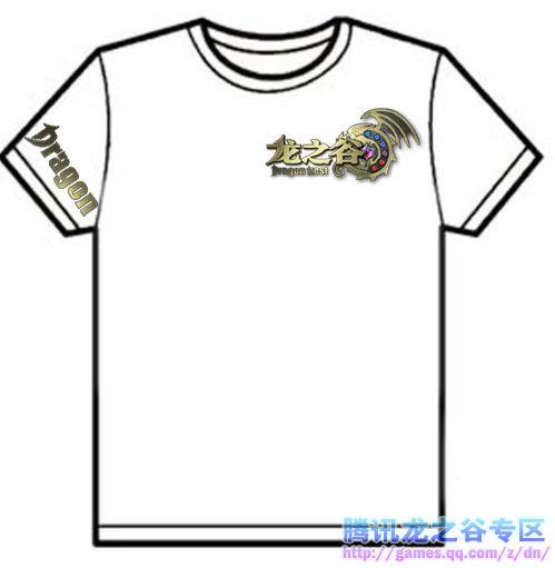 龙之谷手绘t恤