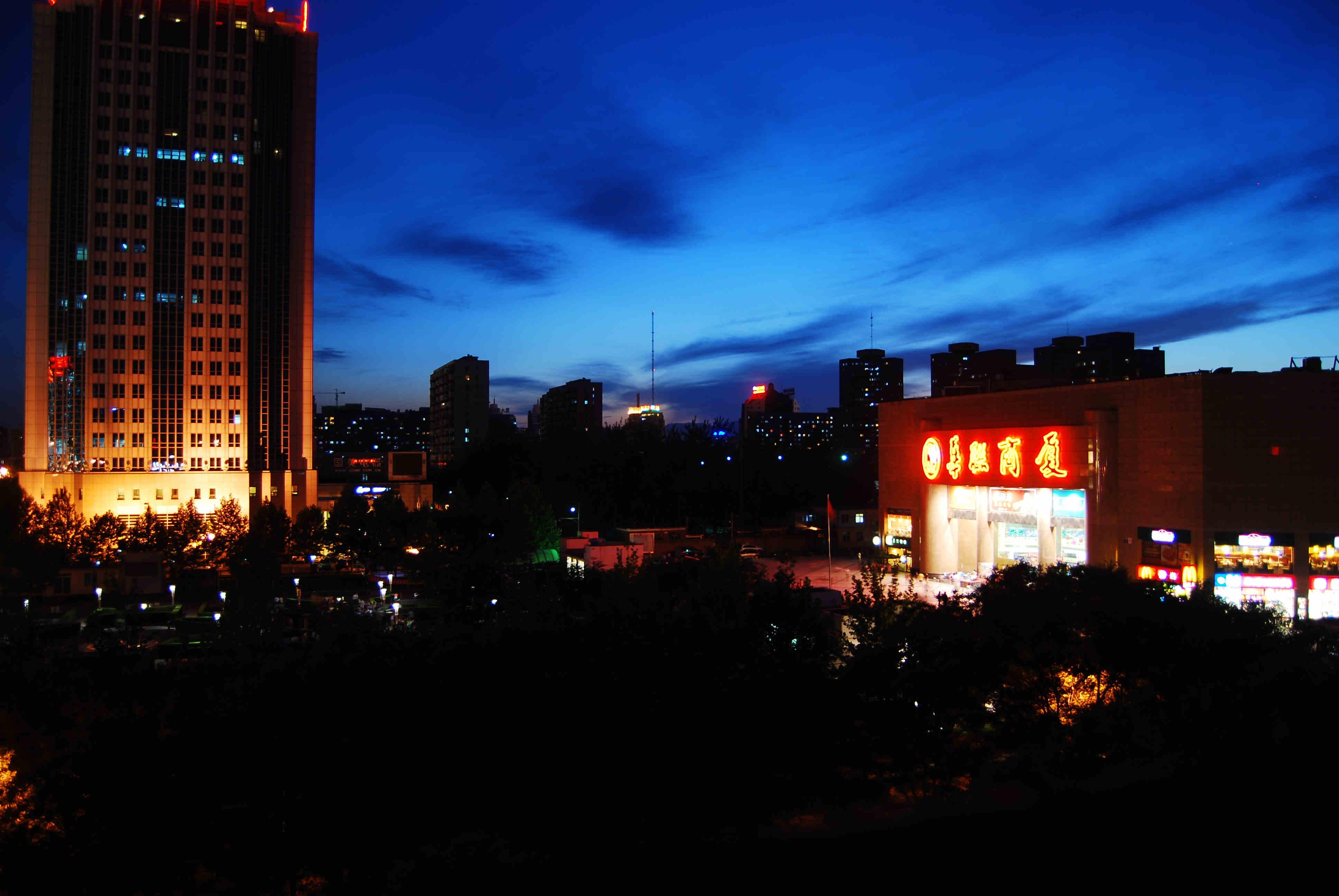 北京夜色 百城名街 对话世界摄影展征稿启事图片