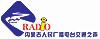 内蒙古人民广播电台交通之声