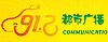 郑州都市广播汽车频道