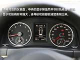 上海大众 途观 内饰