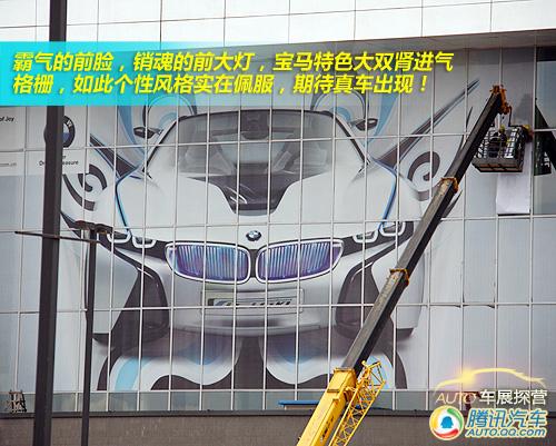 [车展探营]最吸引眼球的展馆外墙广告
