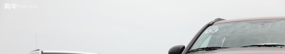 美式兄弟 腾讯抢先试驾Jeep新指南者&自由客_车周刊_腾讯汽车