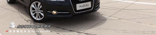 性能与品牌的对话 高尔夫GTI对比奥迪A3_车周刊_腾讯汽车