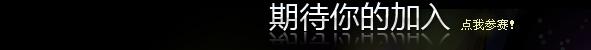 2010腾讯汽车宝贝大赛 1月宝贝招募中_车周刊_腾讯汽车
