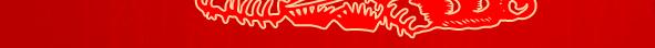 腾讯汽车 恭贺大家2010新年快乐!_车周刊_腾讯汽车