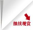 众望所归 腾讯抢先试驾上海大众途观_车周刊_腾讯汽车
