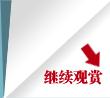 车国盛世 2010北京国际车展通鉴 北京国际车展_腾讯车周刊_腾讯汽车