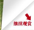 满载星辉 腾讯试驾国产奔驰唯雅诺尊贵版_腾讯车周刊_腾讯汽车