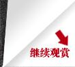 如影随形 腾讯汽车试驾新BMW3轿跑车系列_腾讯车周刊_腾讯汽车