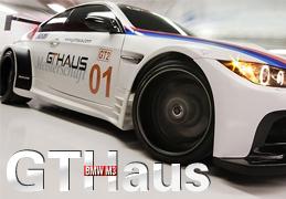 GTHaus推宝马M3宽体套件 采用碳纤维材质价值1万欧_腾讯车周刊_腾讯汽车