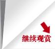 10万的运动车型之选 腾讯试驾莲花L3三厢_腾讯车周刊_腾讯汽车