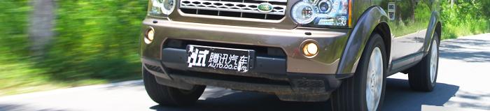 大器早成 腾讯试驾路虎第四代发现5.0 HSE_腾讯车周刊_腾讯汽车