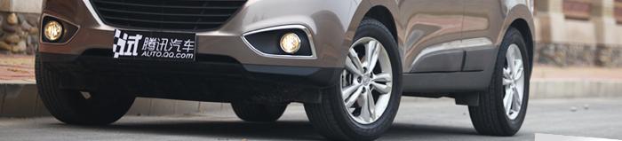 来自外表的诱惑 腾讯试驾北京现代ix35_腾讯车周刊_腾讯汽车