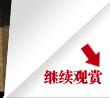 动静皆宜 腾讯汽车试驾全新宝马5系Li_腾讯车周刊_腾讯汽车