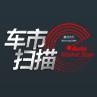"""[车市扫描]""""金九银十""""降临 车价雪崩渐露端倪_车周刊_腾讯汽车"""