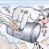 国际油价连续回落 国内成品油或迎调价良机_车周刊_腾讯汽车