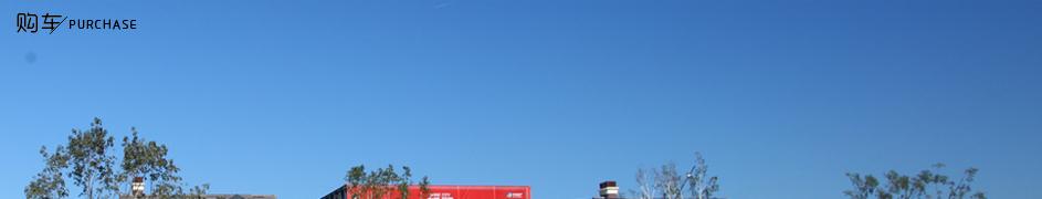法兰西风情 腾讯试驾东风雪铁龙2011款世嘉_车周刊_腾讯汽车