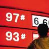 国际油价走高 国内调价窗口或本周打开_车周刊_腾讯汽车