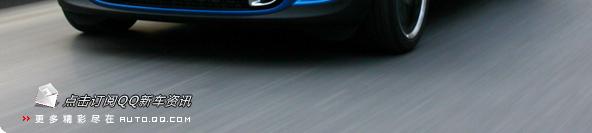MINI ONE是重点 腾讯抢先试驾2011款MINI_车周刊_腾讯汽车