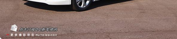 腾讯汽车试驾Hyundai现代海外版YF SONATA_车周刊_腾讯汽车