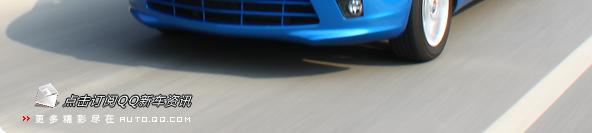 小车的进化 腾讯抢先试驾英伦SC5-RV两厢_车周刊_腾讯汽车