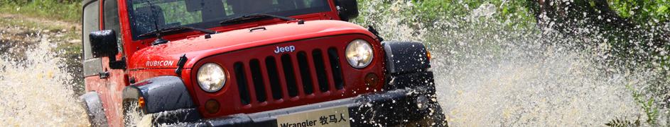 完美越野利器 腾讯试驾2011款Jeep牧马人 _车周刊_腾讯汽车
