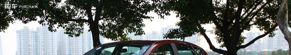 """""""小奔""""来了 腾讯汽车试驾奔驰A160 _车周刊_腾讯汽车"""