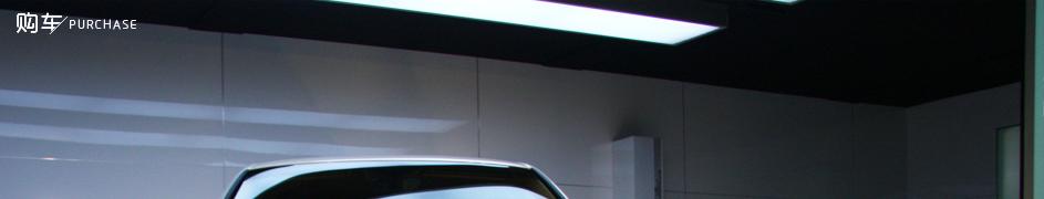更强更省 腾讯试驾保时捷Cayenne S Hybrid _车周刊_腾讯汽车
