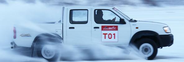 第四届越野体验 2010郑州日产车主大会营_车周刊_腾讯汽车