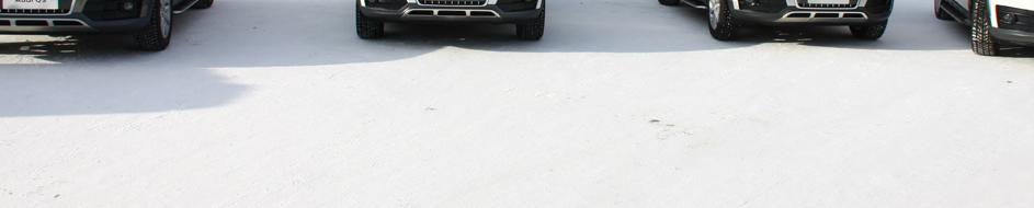 Quattro完美驱动非凡驾控体验 奥迪冰雪试驾_车周刊_腾讯汽车