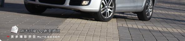 强调综合性能 腾讯试驾2011款一汽大众速腾_车周刊_腾讯汽车