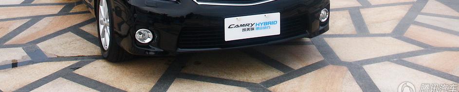 混搭更高效 腾讯汽车试驾混合动力凯美瑞_车周刊_腾讯汽车