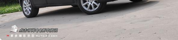 跨界新选择 腾讯试驾东风风神H30 CROSS_车周刊_腾讯汽车