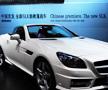 2011上海国际车展 腾讯汽车带您逛车展_车周刊_腾讯汽车车