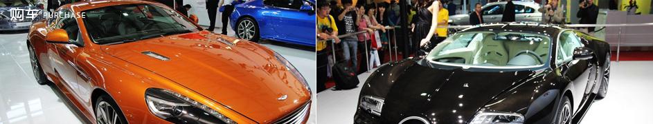 2011上海国际车展 新车解析_车周刊_腾讯汽车