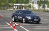 点击下载一汽大众CC高清壁纸_车周刊_腾讯汽车