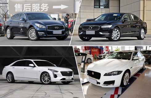 优惠最高10万+ 四款高性价比豪华中大型车推荐