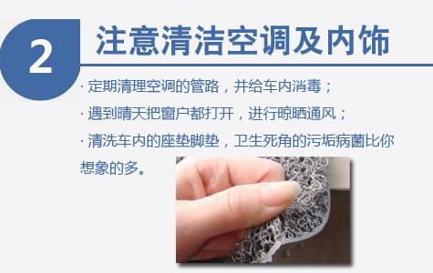 勤洗空调管道及内饰