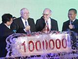 巴菲特参加比亚迪100万辆销售庆典