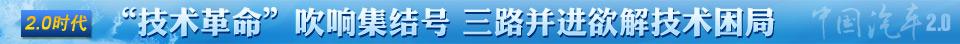 """2.0 时代标志:""""品牌本土化"""""""