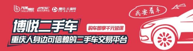 [腾讯行情]重庆 别克威朗最高优惠1.6万