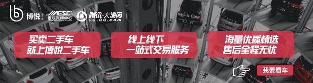 雷凌1.2T——一面科技一面动力