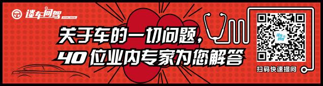 [腾讯行情]重庆 歌诗图最高优惠4万元