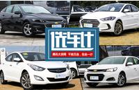 [选车计]预算有限 同堂销售车型怎么选?