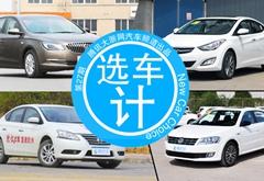 [选车计] 今年销量前5名紧凑车推荐