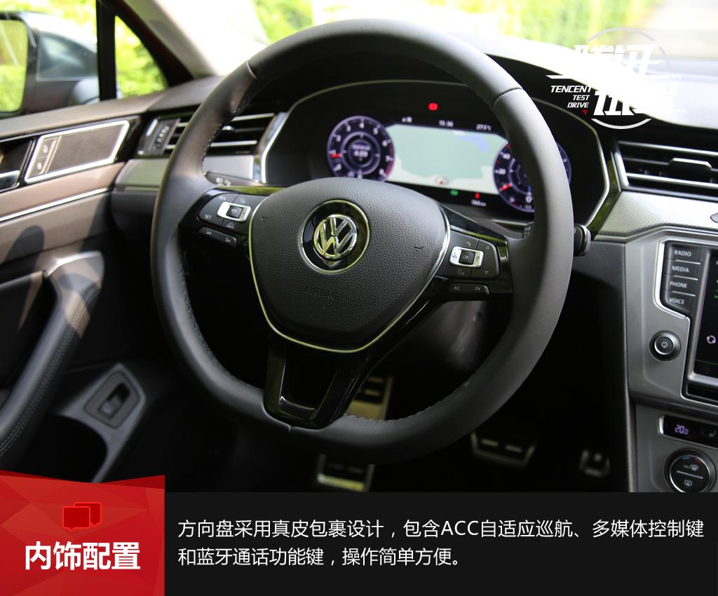 试驾大众进口蔚揽四驱旅行车 四驱版蔚揽基于大众MQB平台打造,搭配的是第三代EA888发动机,这台2.0TSI涡轮增压发动机,匹配的是7速双离合变速箱,换挡速度相当灵敏且平顺。  试驾大众进口蔚揽四驱旅行车 在普通模式下,动力输出非常平顺,切换到运动模式后,油门反应非常迅速,动力瞬间爆发,在平路上可以感受到新车扎实稳重的底盘表现,轻盈的转向系统让驾驶体验,甚至是高速过弯时也如轿车般淡定。  试驾大众进口蔚揽四驱旅行车 除了试驾四驱版旅行车外,还试驾了280TSI版本车型,这是一台EA211 1.
