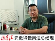 杨长明:专注汽车十二年